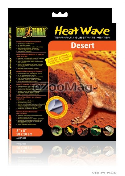 EXO TERRA HEAT WAVE DESERT SMALL PT-2030